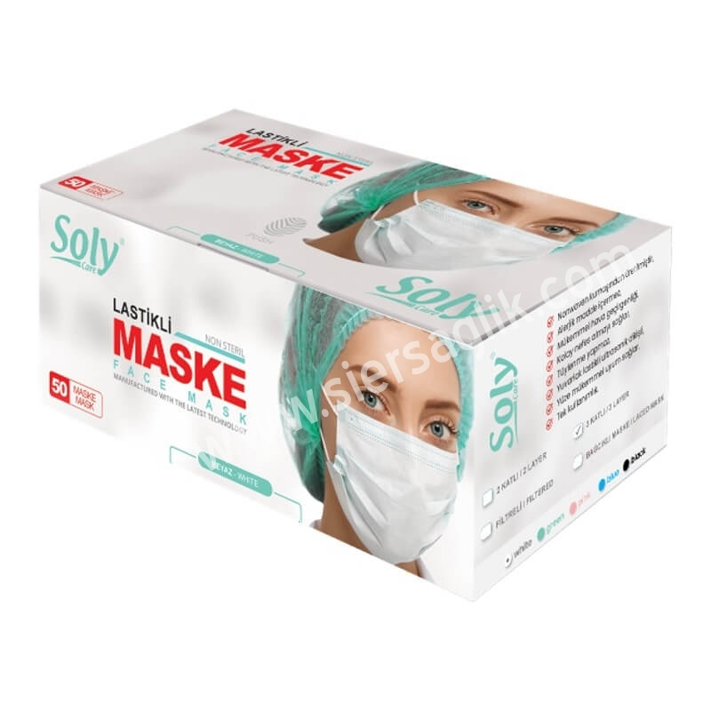disposable-surgical-face-mask-800×800